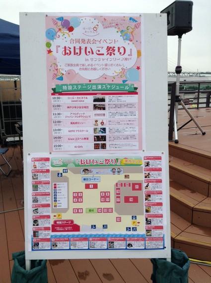 おけいこ祭り5.jpg