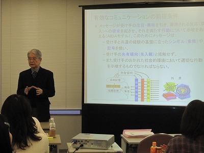 nakanishi-2.jpg